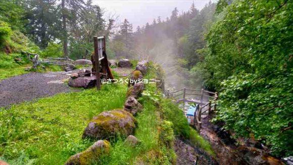 吹上温泉 露天の湯への行き方