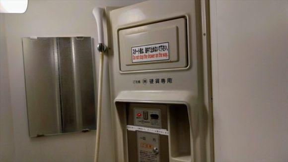 日の出公園オートキャンプ場(上富良野)のシャワー・売店・ゴミ捨て場
