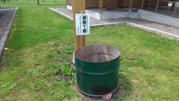 日の出公園オートキャンプ場(上富良野)個別サイト(オートキャンプ)の炭捨て場