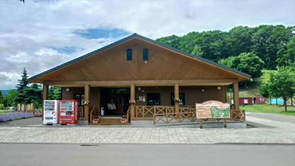 上富良野町日の出公園オートキャンプ管理棟
