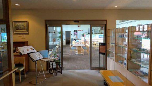 後藤純男美術館2階レストラン