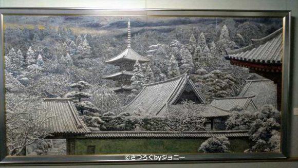 後藤純男美術館の「大和・雪のしじま」