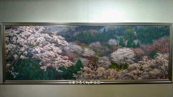 後藤純男美術館の「吉野山」