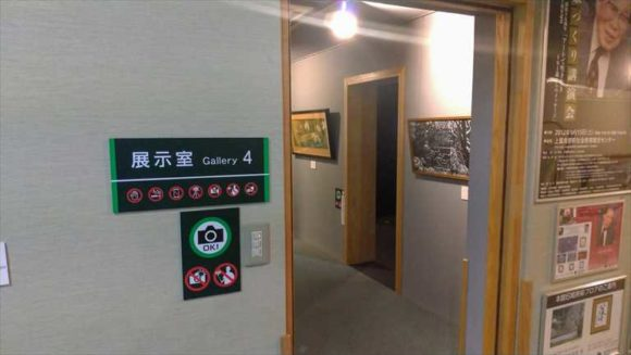後藤純男美術館1階展示室
