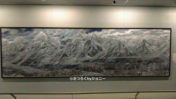 後藤純男美術館の「十勝岳連峰」