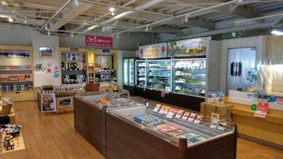 フラノマルシェ1の物産館