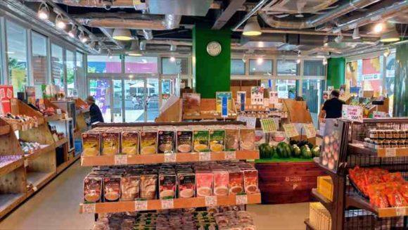 フラノマルシェ1の農産物直売所