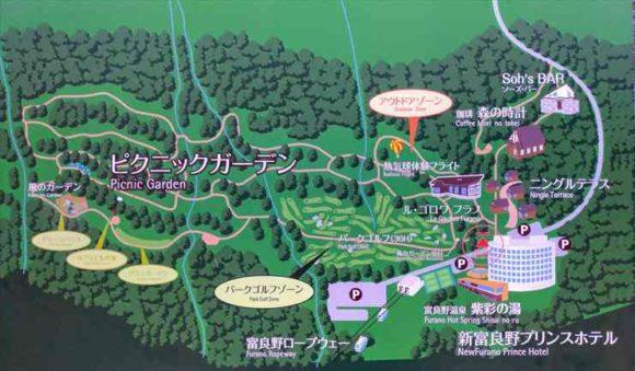 新富良野プリンスホテル周辺施設MAP
