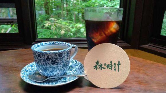 「珈琲 森の時計」のコーヒー