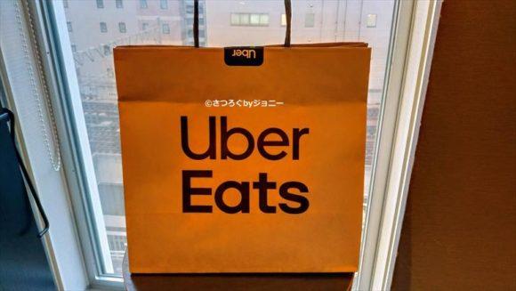 UBER EATSの配達バック