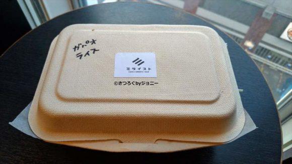 UBER EATSで注文したタイ料理