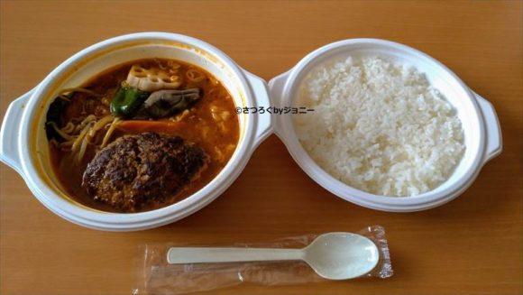 UBER EATSで注文した奥芝商店のスープカレー