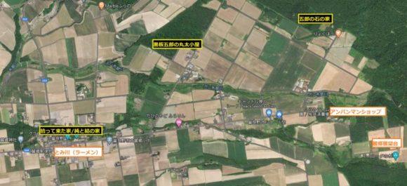 麓郷MAP