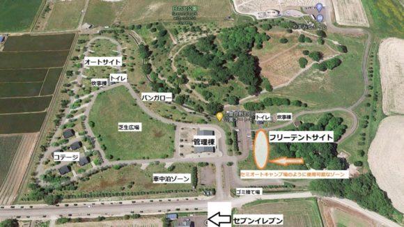 上富良野町日の出公園オートキャンプ場MAP