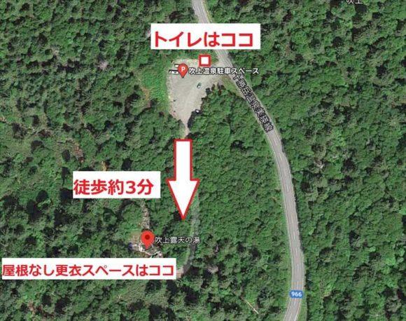 吹上温泉MAP