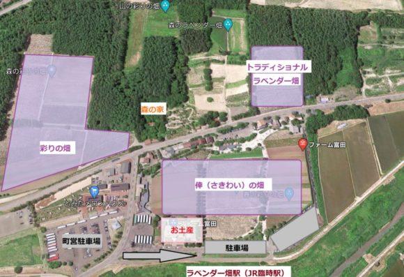 ファーム富田MAP