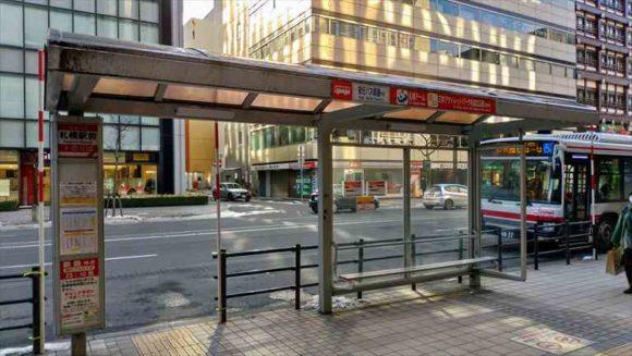 札幌ドーム行きバス停