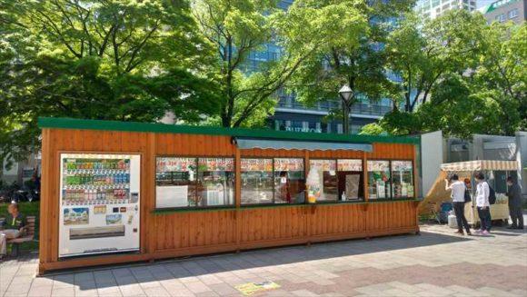 大通公園3丁目の売店