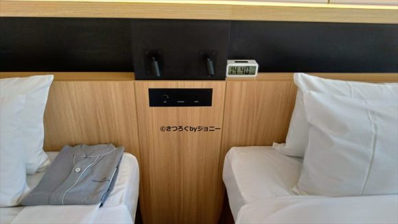 京王プレリアホテル札幌の【禁煙】モデレートツイン