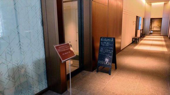 京王プレリアホテル札幌の宿泊者専用ラウンジ