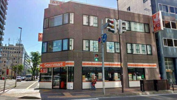 京王プレリアホテル札幌向かいのセイコーマート