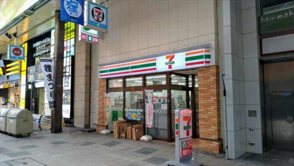 リッチモンドホテル札幌大通の向かいにあるセブンイレブン