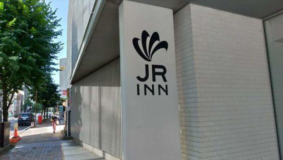 JRイン 札幌