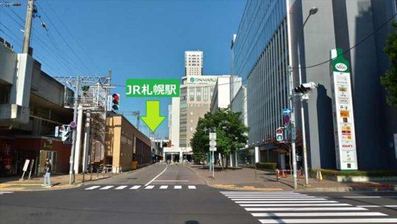 JRイン札幌から見た札幌駅
