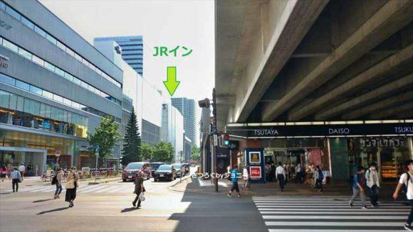 札幌駅西口からみたJRイン札幌