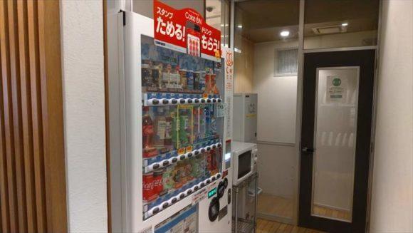 JRイン札幌の自動販売機・電子レンジ・製氷機(1階)