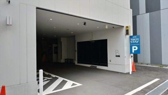 東急ステイ札幌大通の駐車場
