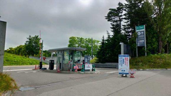 札幌ドーム入口