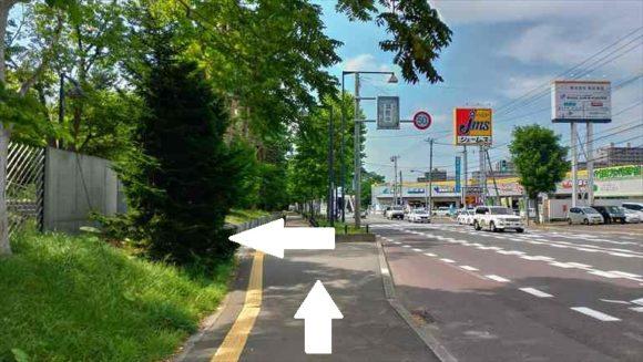 空港連絡バス「札幌ドーム」