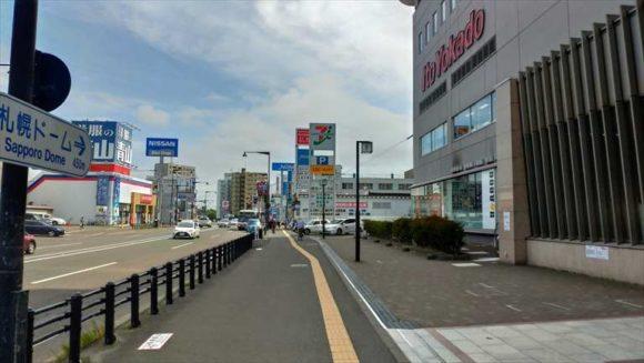 地下鉄福住駅から札幌ドームへの行き方