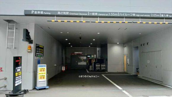 JRイン札幌駅南口の駐車場