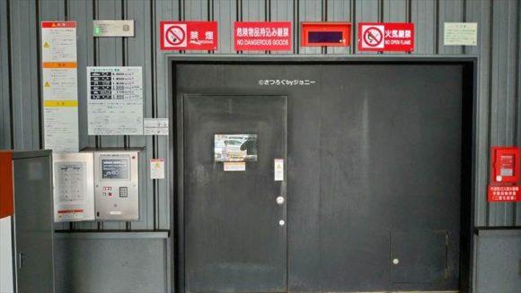 ラ・ジェント・ステイ札幌大通の駐車場