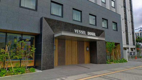 ベッセルホテルカンパーナすすきの