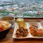 エミシア札幌の朝食ブッフェ