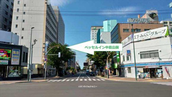 地下鉄中島公園駅から見たホテル