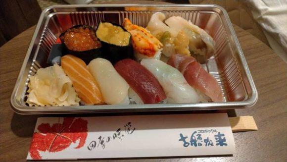 ウォルトで注文した生寿司盛り合わせ