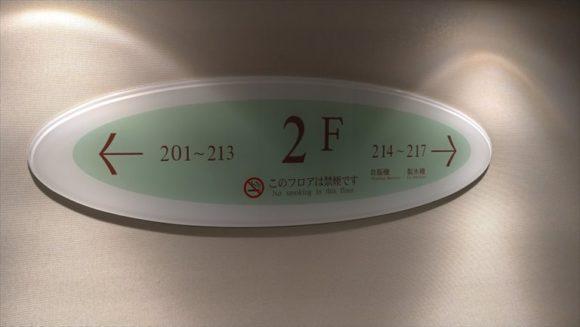 法華クラブ札幌の館内施設&サービス