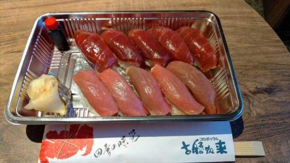 札幌Woltで注文したコロポックルのマグロ10貫セット