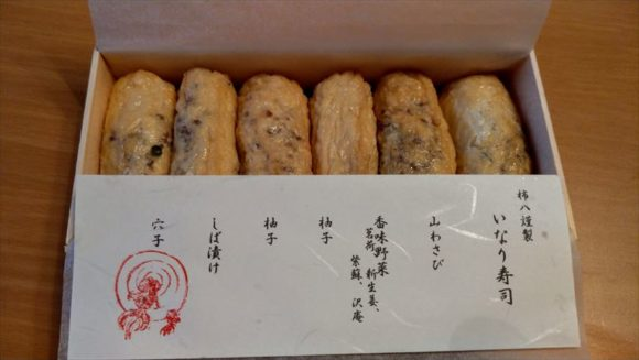 Wolt(ウォルト)札幌おすすめ店⑳柿八(いなり寿司)