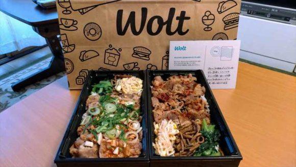 Wolt(ウォルト)札幌おすすめ店⑰牛角(焼肉弁当)