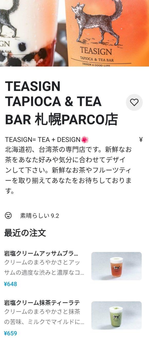 Wolt(ウォルト)札幌おすすめ店⑬TEASIGN(タピオカ)