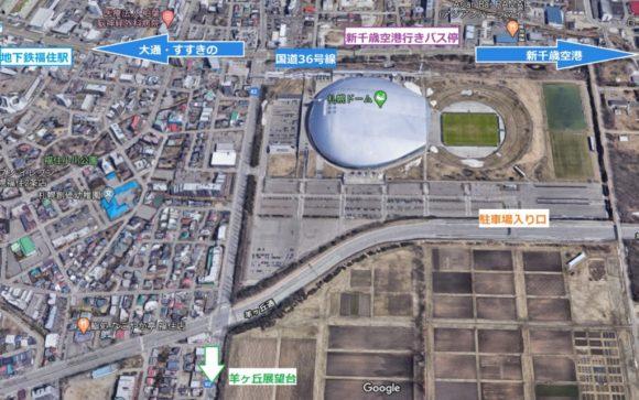 札幌ドーム周辺MAP