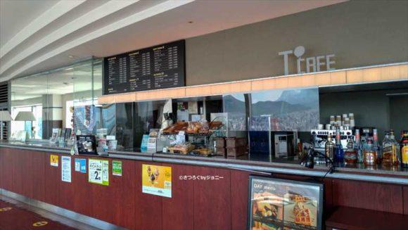 JRタワー展望室T38のカフェ&バー