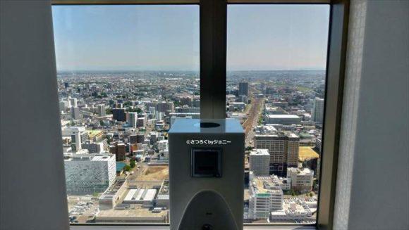 JRタワー展望室T38(タワースリーエイト)おすすめトイレ