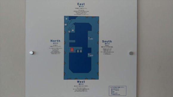 JRタワー展望室T38の見どころ