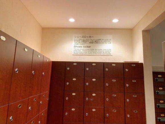 JRタワーホテル日航札幌のスカイリゾートスパ『プラウブラン』